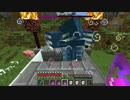【Minecraft】 方向音痴のマインクラフト Season5 Part35 【ゆっくり実況】 thumbnail