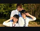 【あもたん・まう・りぃる】 妄想税 【踊ってみた】 thumbnail
