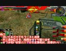 【EXVSMB】ゲドラフ武装紹介動画