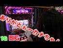 nanami 7番勝負!! ~5番勝負 沖ドキ! 30~ 前編