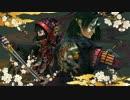 【石敢當×kalon.】革命デュアリズムを古文訳で詠ってみた【革命陰陽論】 thumbnail