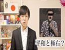 サザン桑田佳祐さんが不敬なライブ演出で大炎上したことについて謝罪