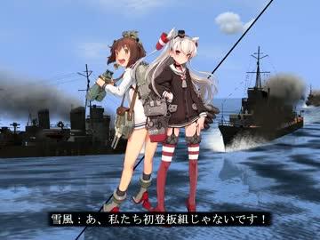 [IL-2]艦隊これくしょん -遺恨の海- 第八話 「マリアナ沖海戦(2)」 - ニコニコ動画