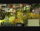 【適当翻訳】 Wasteland2 part4