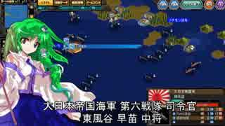 【ゆっくり実況】大戦略大東亜興亡史3ストーリー動画Part38