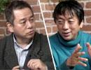 <ニュース・コメンタリー>美濃加茂市長贈収賄事件・贈賄側有罪が物語るこの事件の異常性