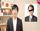 産経「東大が軍事研究解禁!」朝日「産経の報道は間違い」???? thumbnail