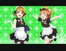 【ラブライブ!】 Wonder zone りんぱなver. thumbnail