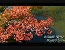 吉田山田の『日々』をアコースティックギターで弾き語ってみました