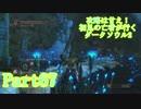 【実況】攻略は甘え!初見の亡者が行くダークソウル2【DarkSoulsII】part67