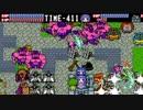みんなでまもって騎士をあの四人がまもる気なし実況プレイヘル第九話! thumbnail