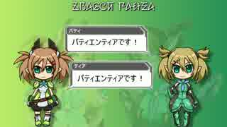 【PSO2】 DRAGONPATIEA 【音MAD】