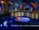 テレビ局の裏側(ドイツ・ZDF編)~テレビはこうやってできている~Deutsch前編