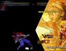 【MUGEN】ゲージMAXトーナメント Part12【ゲジマユ】 thumbnail