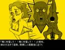 【ゆっくり怪談コミック】その男、寺生まれにつき (第三破)