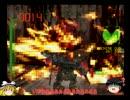 【ゆっくり実況】傭兵ゆっくりが逝く! Part3【初代AC】