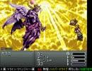 [ゆっくり実況] FF6をモグタン低レベル低歩数縛りプレイ the after-9 Last Battle2
