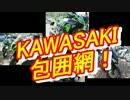 【ニコニコ動画】SR400で風を感じたい!『舞鶴旅行&ツーリング』part ③を解析してみた