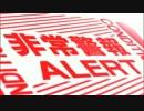 【第14回MMD杯予選】スターラスターガール『地球終末時計』 thumbnail