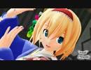 【第14回MMD杯予選】東方のアリスが振袖で華やかに踊る! thumbnail
