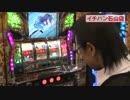 シータイム第60回[by ARROWS-SCREEN]