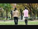 【糖磨&ゆめ】告白予行練習【踊ってみた】 thumbnail