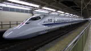 熱海駅(JR東海道新幹線)で列車の通過・発着風景を撮ってみた