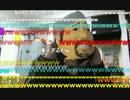 【ニコニコ動画】20150119 暗黒放送 月曜はリスナーからの投稿&替え歌コンテスト放送 3/3を解析してみた