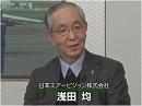 【浅田均】今、なぜ「戦史」を知る旅なのか?[桜H27/1/19]