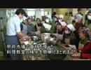 市場の料理教室で食育。NPO甲じゃん会山梨県甲府市