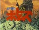 THE UNIVERSE END M-14 【カスタムサントラ用】