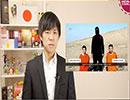 イスラム国が日本人殺害警告!でもこういうとき何もできない日本… thumbnail