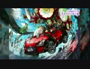 【みきとP×まじ娘】 Super☆D 【COPEN 「XPLAYミュージック」 第5弾】