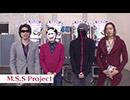 『Wonderland Wars』M.S.S Project実況動画-part1- thumbnail