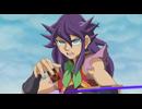遊☆戯☆王ARC-V (アーク・ファイブ) 第39話「逆鱗の覚醒」