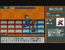 【RTA】ロックマンエグゼ2 『2:31:24』 part2 【ゆっくり解説】 thumbnail