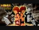 【ニコニコ動画】NINJA -双海一族の伝説-を解析してみた