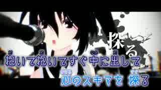 【ニコカラ】ズドド (ZDD)【初音ミク】おんぼ
