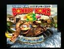 スーパードンキーコング3 を協力実況プレイ part1 thumbnail