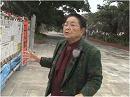 【外患誘致】中国の沖縄侵略の象徴「龍柱」建設が進む!これでいいのか!?[桜H27/1/22]
