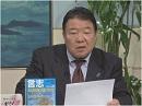 【歴史捏造】朝日新聞がまた嘘報道?!東京裁判史観の欺瞞[桜H27/1/22]