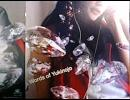 ポルノグラフィティ「Poison」 高音質&歌詞付 thumbnail