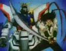 【MAD】カラクリ剣豪ドモンロード【はじおう】