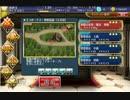 【千年戦争アイギス】覚醒の宝珠:魔女 神級【ほぼ金以下助っ人アリ】 thumbnail