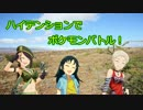 【ニコニコ動画】【ポケモンORAS】ハイテンションでポケモンバトル!6thを解析してみた