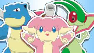 【ポケモンXY】好きなポケモンとトリプルバトルに挑戦!