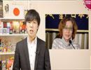 拘束された後藤さんの母親が会見 でも…全く意味が… thumbnail