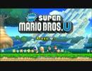 【4人実況】マリオWiiUを争いながら大冒険 part1 thumbnail