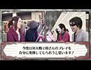 『Wonderland Wars』M.S.S Project実況動画-part2-