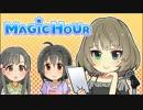 【ニコニコ動画】アイドル達のお茶会を覗き見っ! 勾留三日目を解析してみた